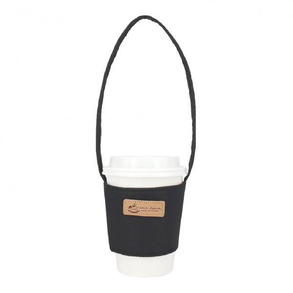 Uma hana Premium Monochrome Cup Holder Coffee Brown