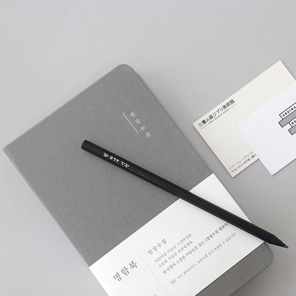 Indigo Daily Collection Namecard Book Gray