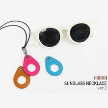 Load image into Gallery viewer, Sunglass Necklace V.2 Camel