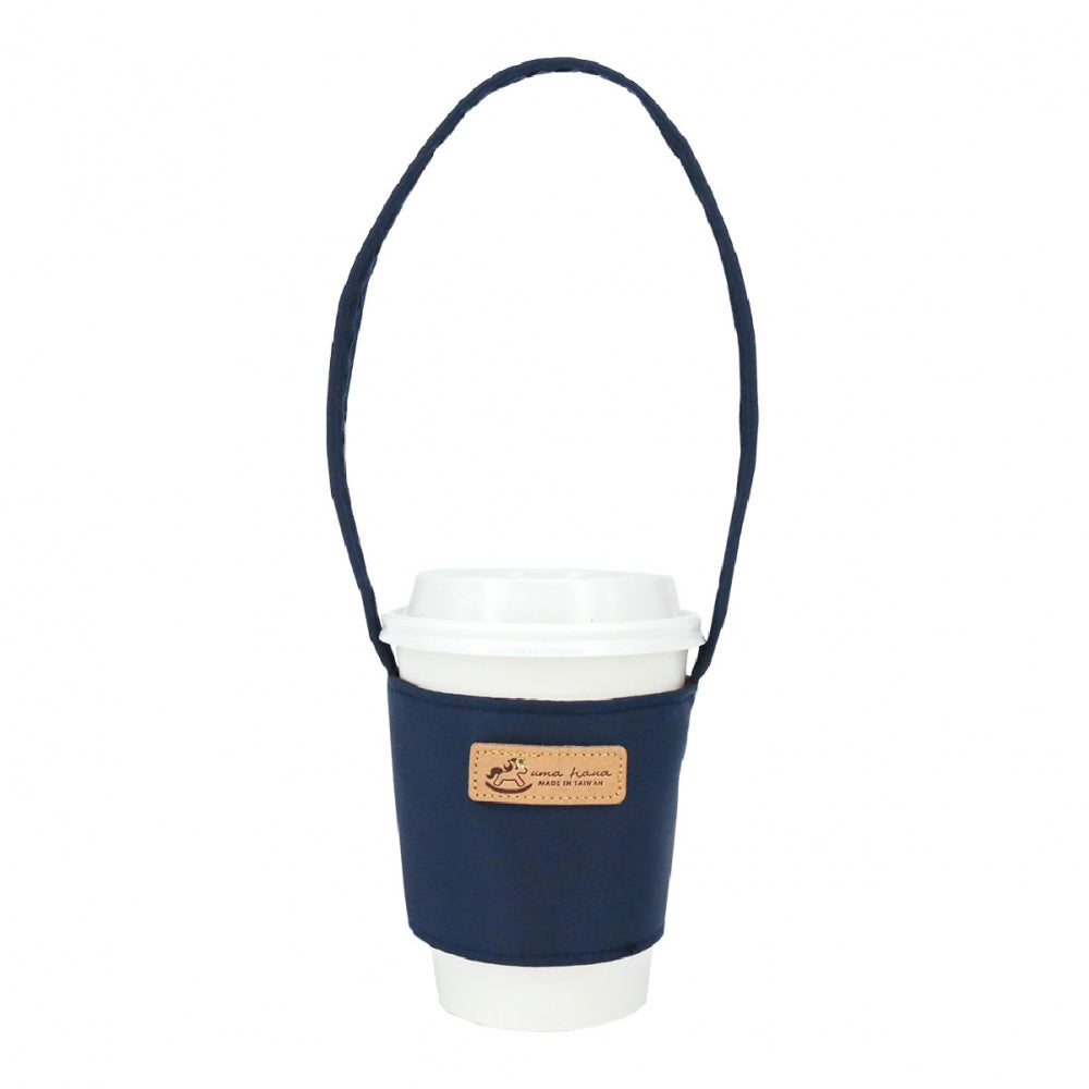 Uma hana Premium Monochrome Cup Holder Navy