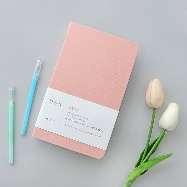 Indigo Daily Collection Namecard Book Pink