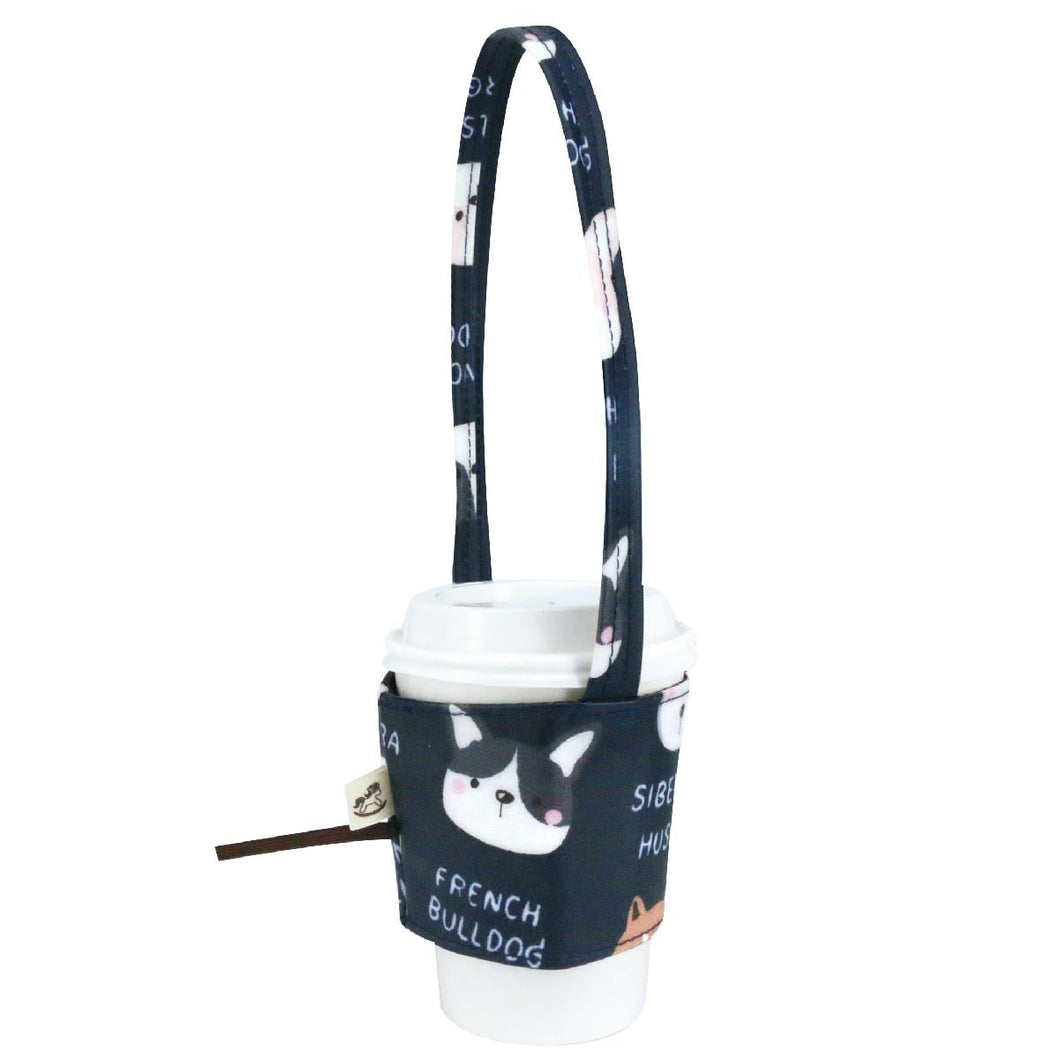 Drink Cup Holder Puppy Navy