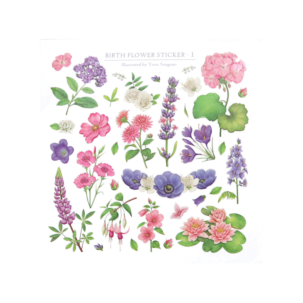 Indigo Birth Flower Sticker Purple Set ( decoration)