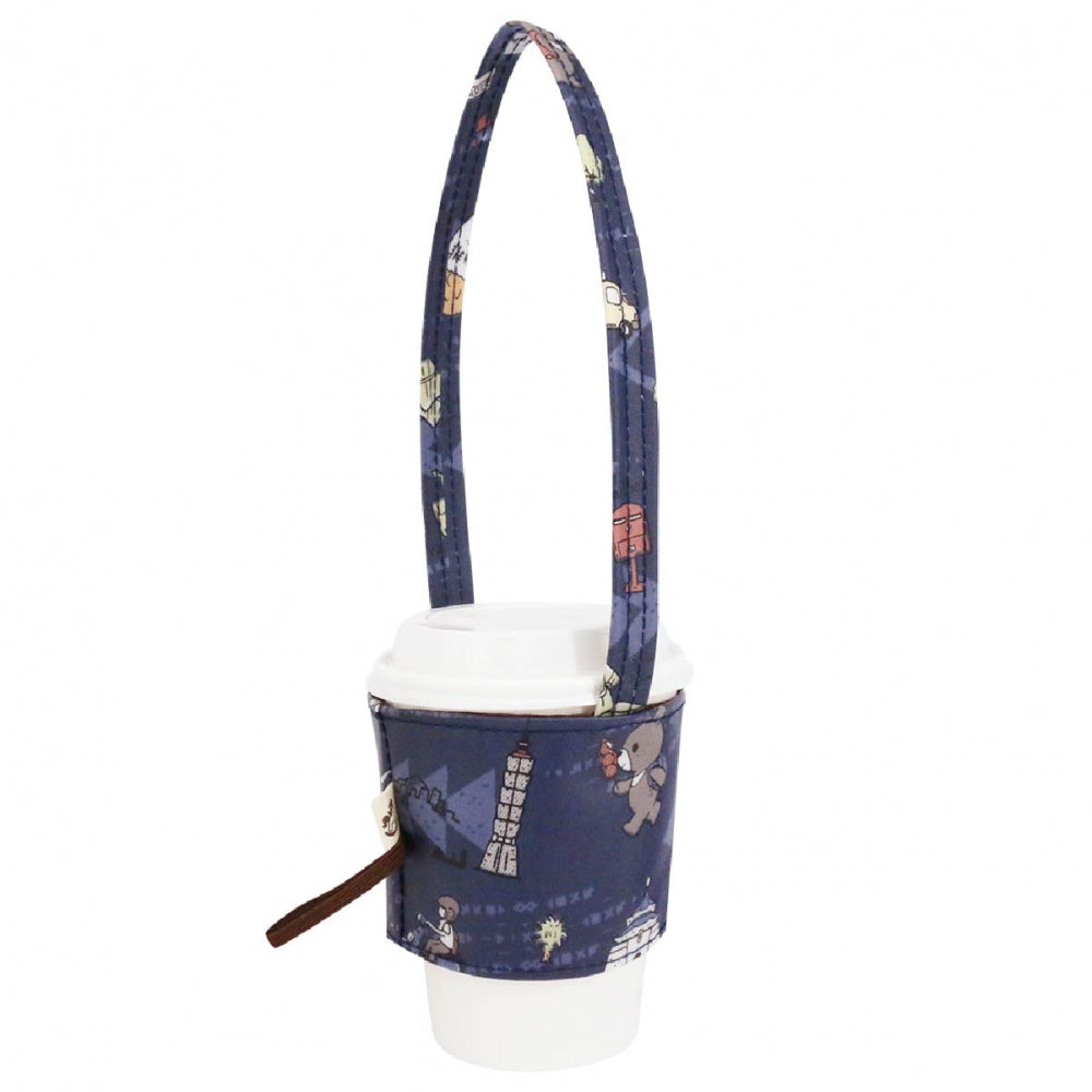 Drink Cup Holder Taiwan Navy