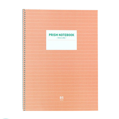 Indigo Prism 56 Spring Notebook B5 Line Orange