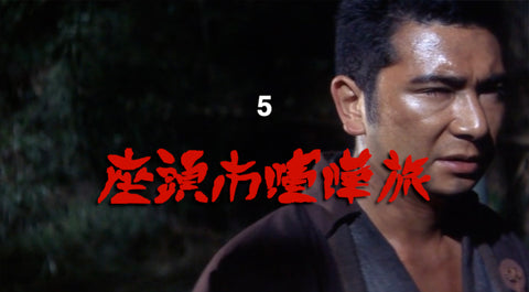 Zatoichi 5 - Zatoichi on the road