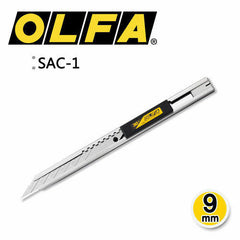 Olfa Slimline stainless steel 9mm graphics cutter