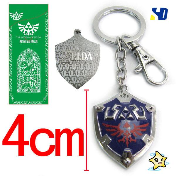 Zelda Shield Keychain/Necklace - TopTier Shop Unique Fun Trending Gifts Hot Items Shopping TOYS