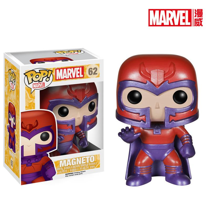 FUNKO POP MAGNETO - TopTier Shop Unique Fun Trending Gifts Hot Items Shopping TOYS
