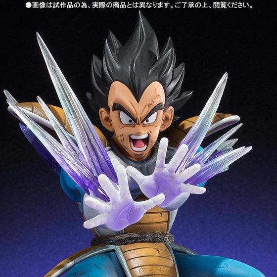 DBZ Vegeta Figure - TopTier Shop Unique Fun Trending Gifts Hot Items Shopping TOYS