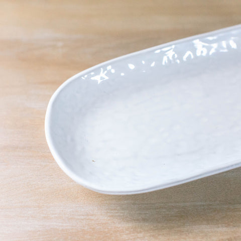 Antique White Oblong Platter