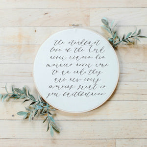 The Steadfast Love of The Lord Faux Embroidery Hoop