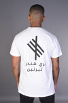 BADR Caligraphy T Shirt- White