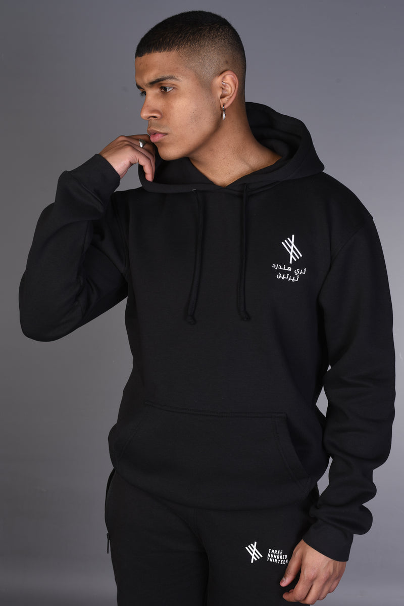 ALL RIGHTS RESERVED Arabic Hoody - Black