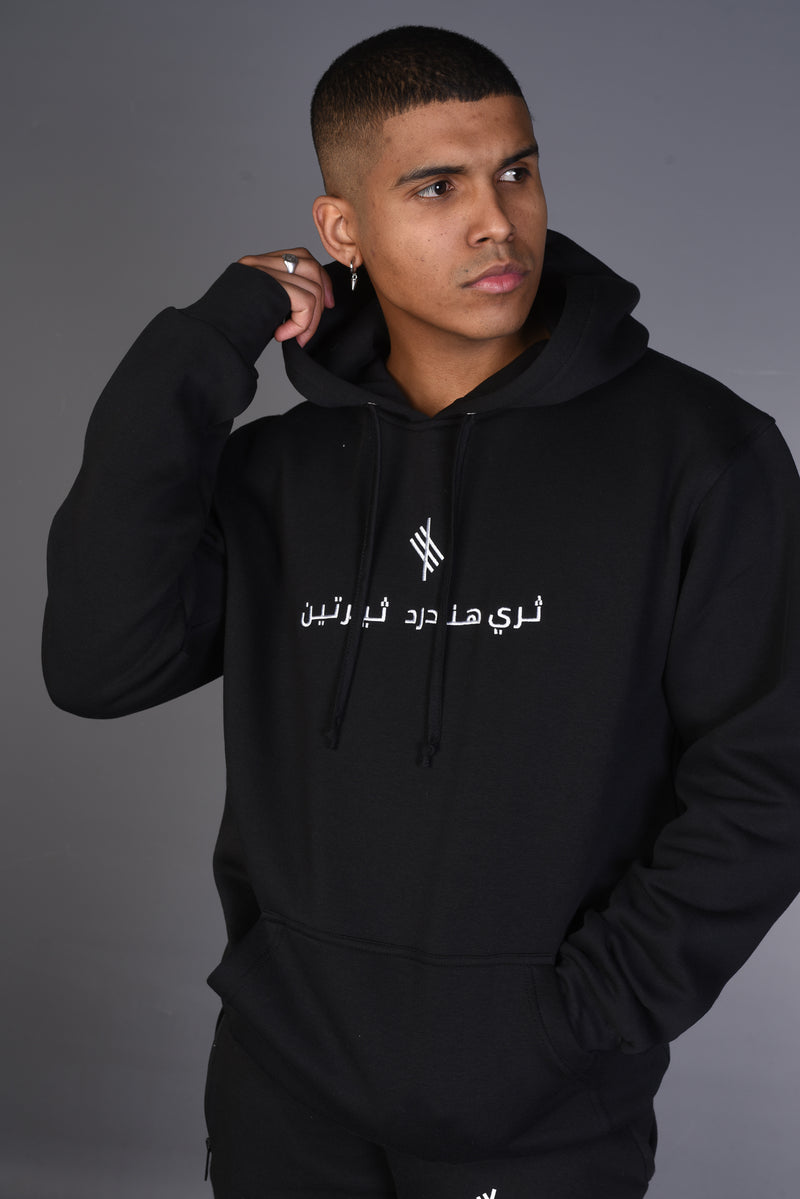 IT IS WRITTEN / DESTINY Arabic Hoody - Black