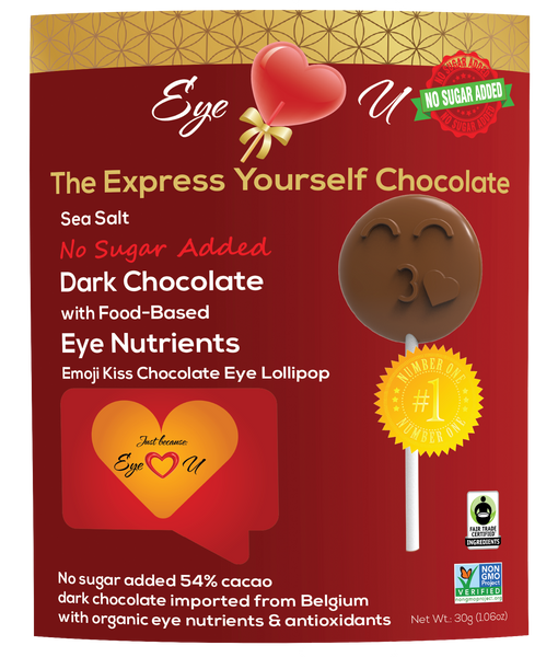 Sugar Free Sea Salt Dark Chocolate -  Emoji Kiss (12 packs)