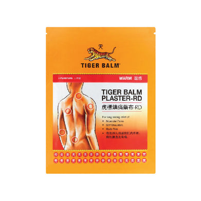 Tiger Balm Plaster-RD Warm Small Size