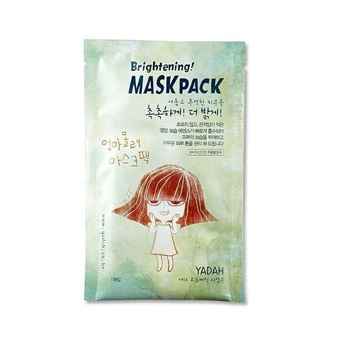 Brightening Mask Pack (20g)