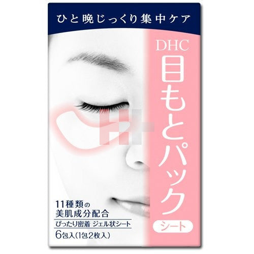 DHC Eyes Pore Packs [12 pieces]
