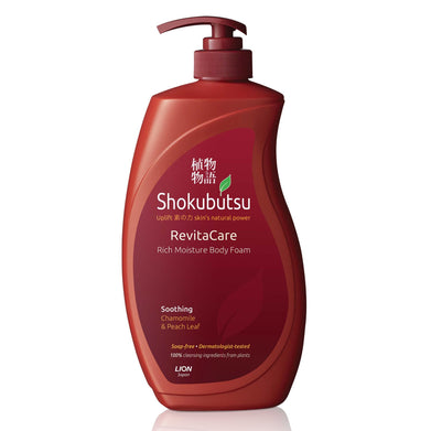 Shokubutsu RevitaCare Body Foam (Soothing) 900ml