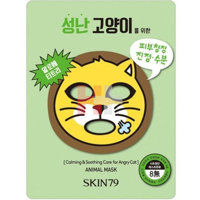 Skin79 - Animal Mask Angry Cat (23g)
