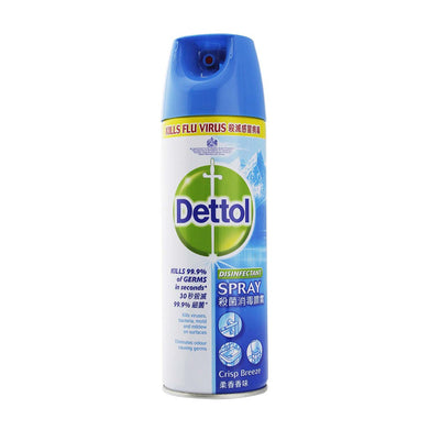 Dettol Disnfectant Spray Crisp Breeze 450ml