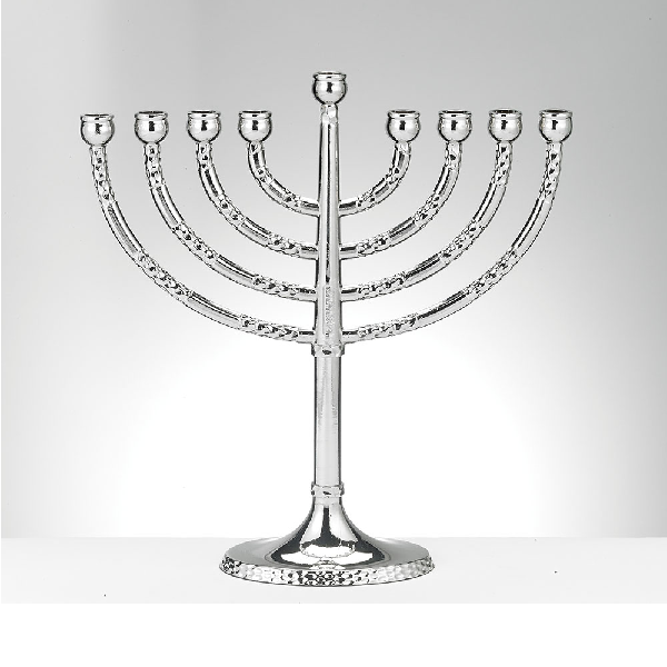 Small Silver Menorah