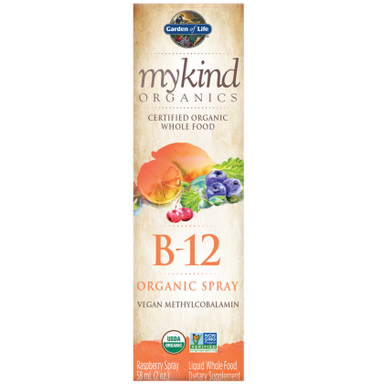 Garden of Life MyKind Organics Vegan Vitmain B12 Spray Raspberry 58ml