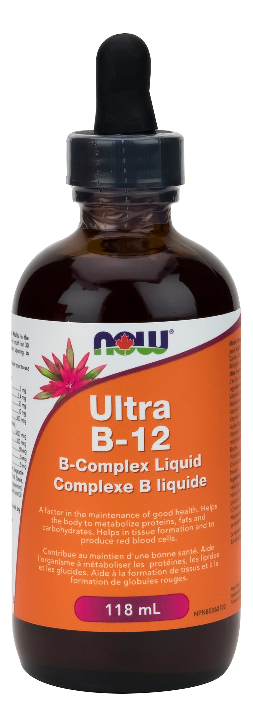 Now Ultra B-12 Liquid 118ml