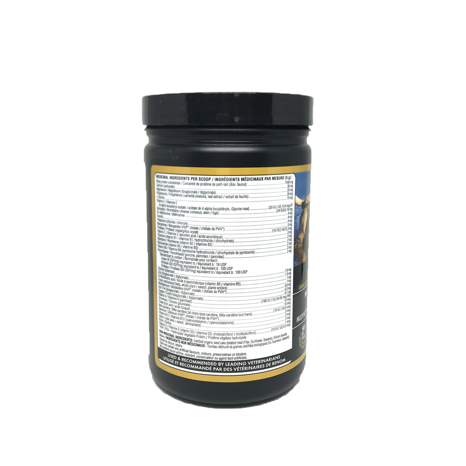 Biologicvet Biovites Powder 400g