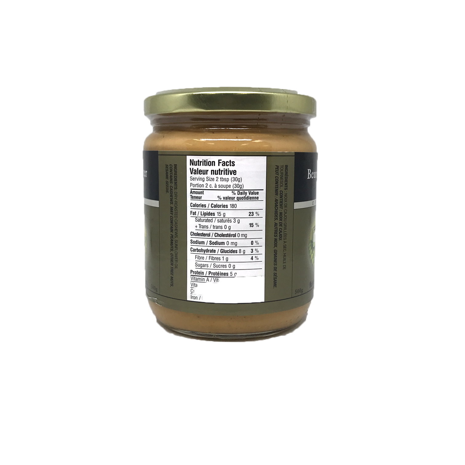 Nuts To You Cashew Butter 500g