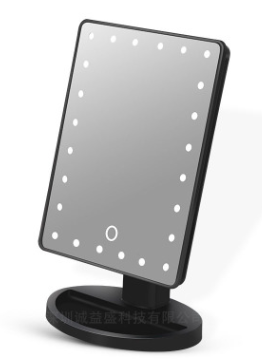 The Best Makeup Mirror With Adjustable LED Light