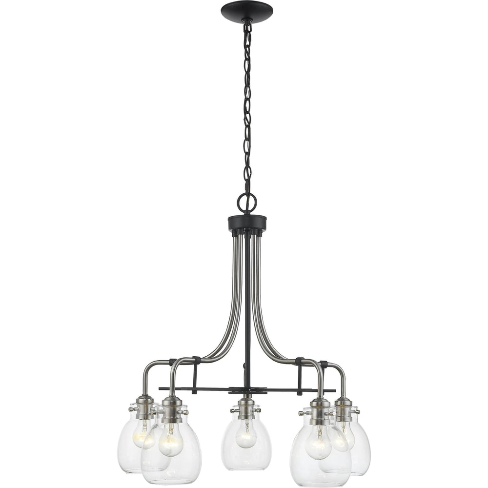 Kraken Matte Black and Brushed Nickel Chandelier - Chandelier
