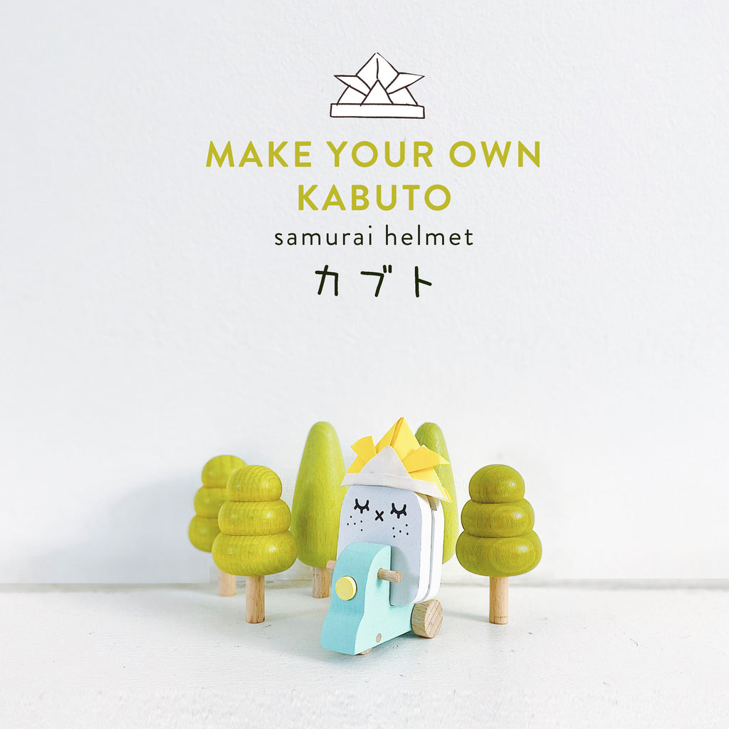 Make your own Kabutoカブト (paper Samurai Helmet)