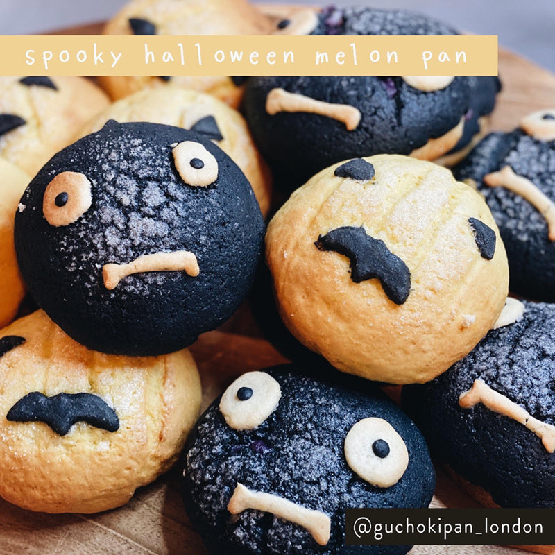 Spooky Halloween Japanese Melon Pan Recipeメロンパン 🎃