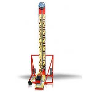 12' High Striker