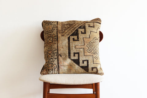 "20x20"" / 50x50 cm Turkish Pillow Cover"