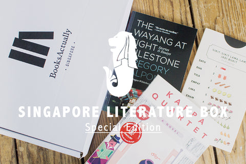 *Singapore Literature Box: Special Edition