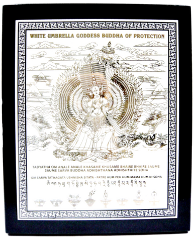 White Umbrella Goddess Protector Plaque