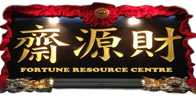 Fortune Resource Centre