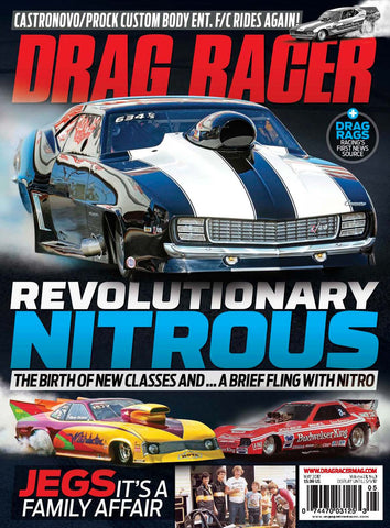 Drag Racer May 2017