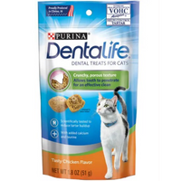 DentaLife Cat Oral Care Chicken 51g