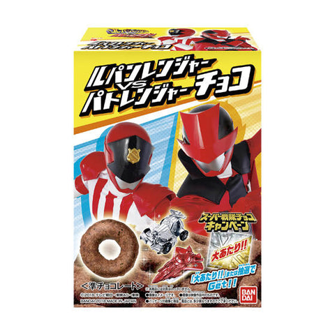 Lupinranger VS Patoranger Chocolate Os