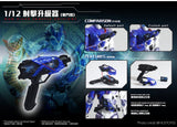 [PREORDER] SHF Upgrade Battle Scale Shot Riser & Finisher Display