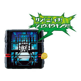 DX Zyuoh Changer Cube Power Ranger Morpher