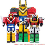 DX Wild Zyuoh King Set