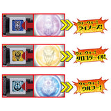 Zyuoh The Light Zyuohger Flashlight Morpher Japanese Power Rangers