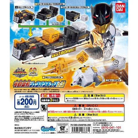 Zyuohger Mini Transformation Cubes Set 03