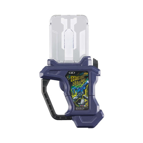 Gashapon Bang Bang Shooting Gashat