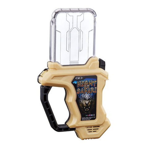[PREORDER] DX Night of Safari Gashat